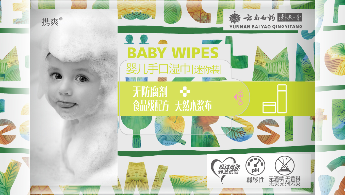BABY HAND AND MOUTH WIPES-MINI PACK