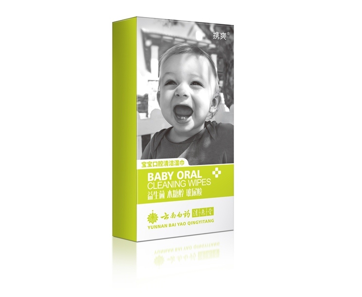 Baby Oral Cleaning Wipes